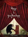 Արջը և դաշնամուրը (Arjy yev dashnamury) = L'ours et le piano